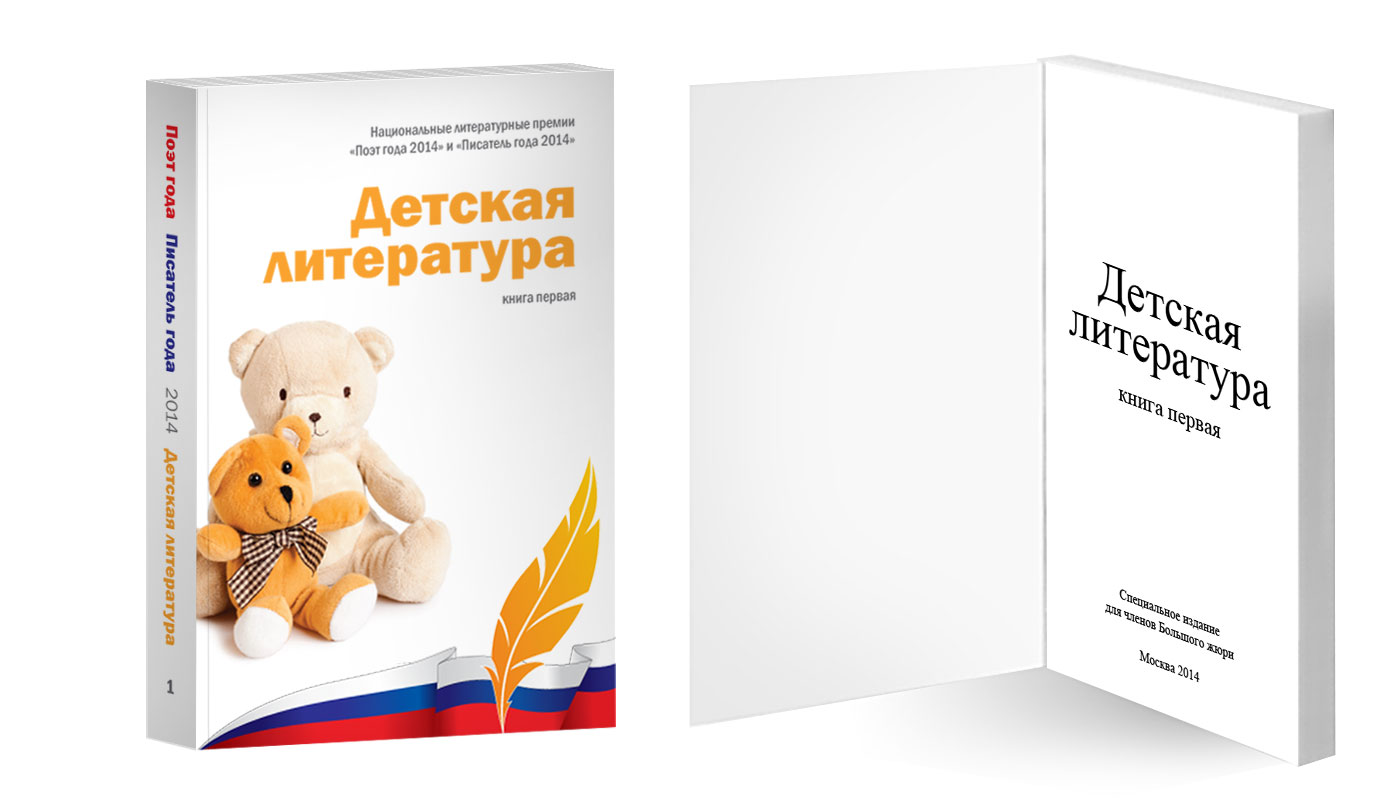https://www.stihi.ru/login/almanac/books/b_stihi85.jpg