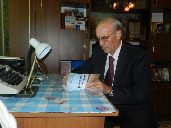 Михаил Кузьмич Анисимов