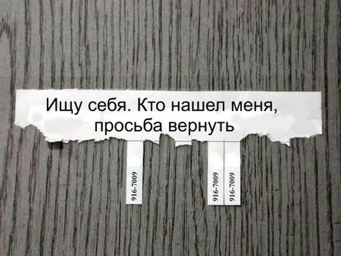 http://www.stihi.ru/photos/7seven7.jpg