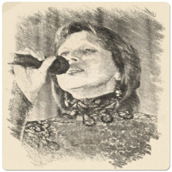 Татьяна Чечулина