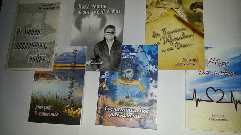 Фото авторов Стихи ру Проза ру март 30 Colonel5