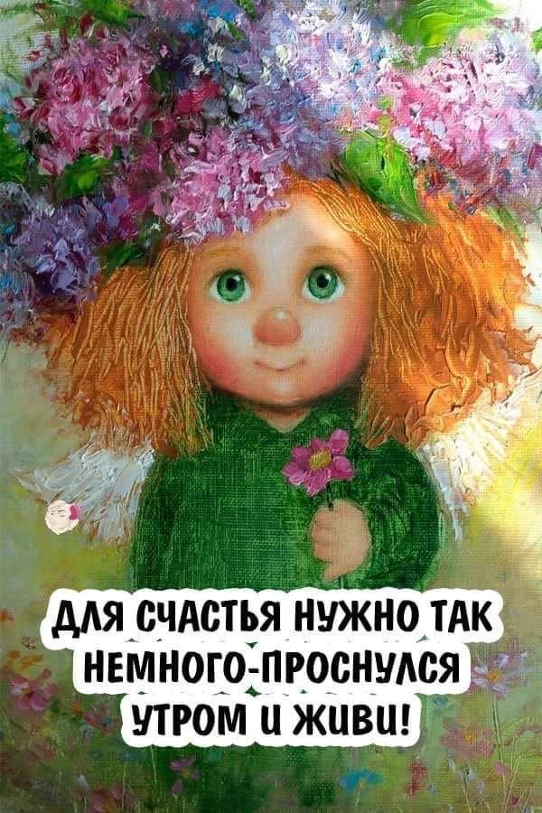 Евдокия Лаврухина Голая