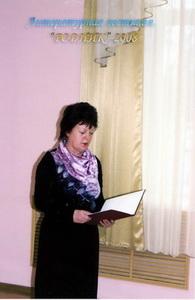 https://stihi.ru/photos/irina154.jpg