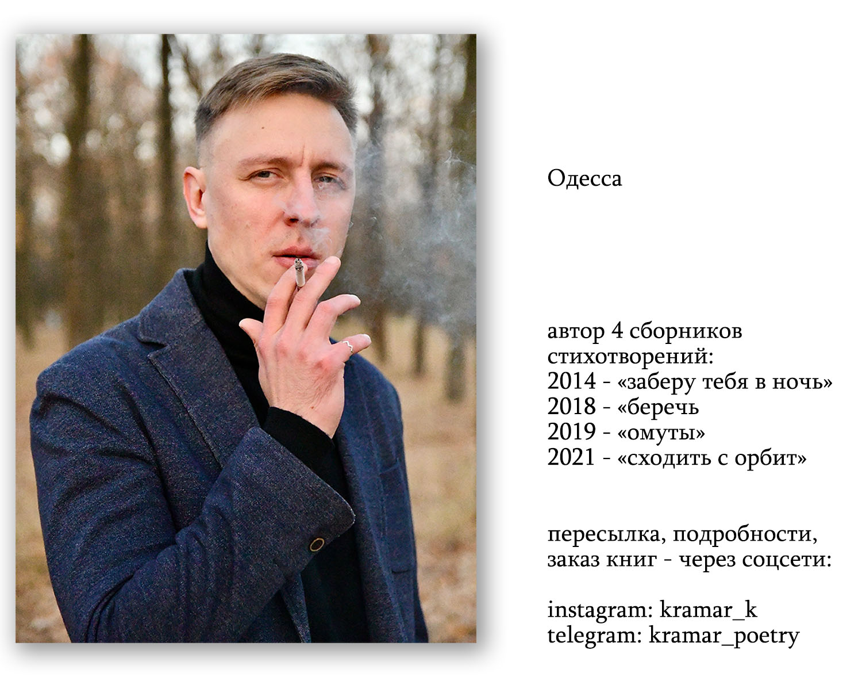 Любите )(Татьяна Олексийчук( стихи Jazzo