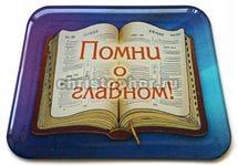 Фото авторов Стихи ру июнь Kristus