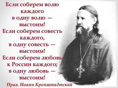 www.stihi.ru/photos/podvignikoval.jpg