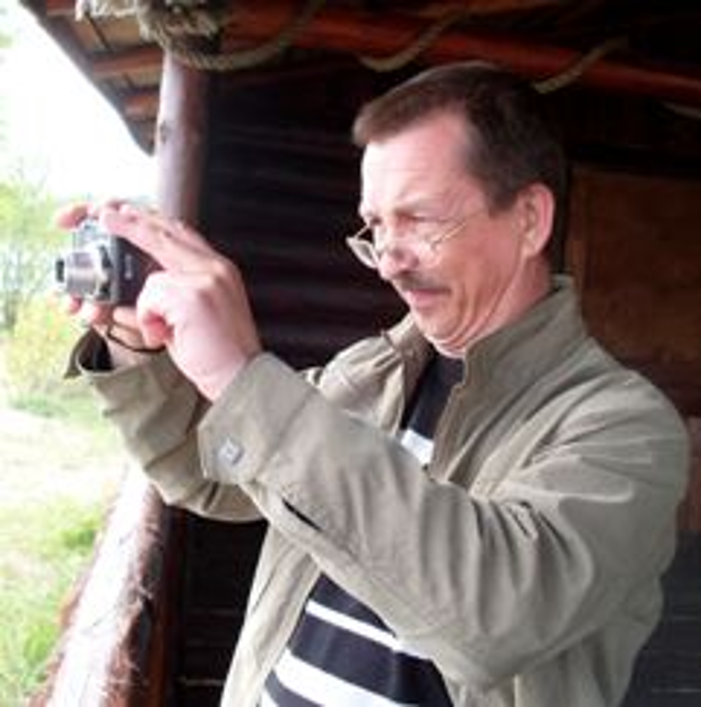 рыбаков дмитрий павлович одинцово