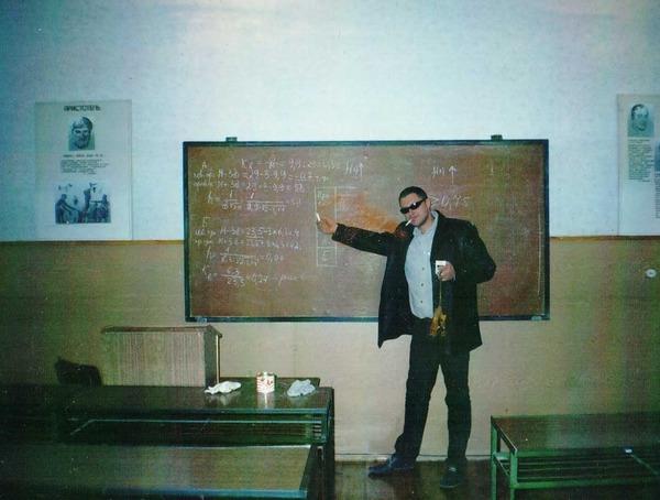 Иван Никищенко