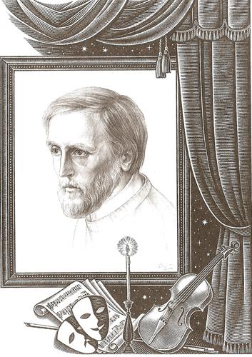 Владимир николаевич сосин