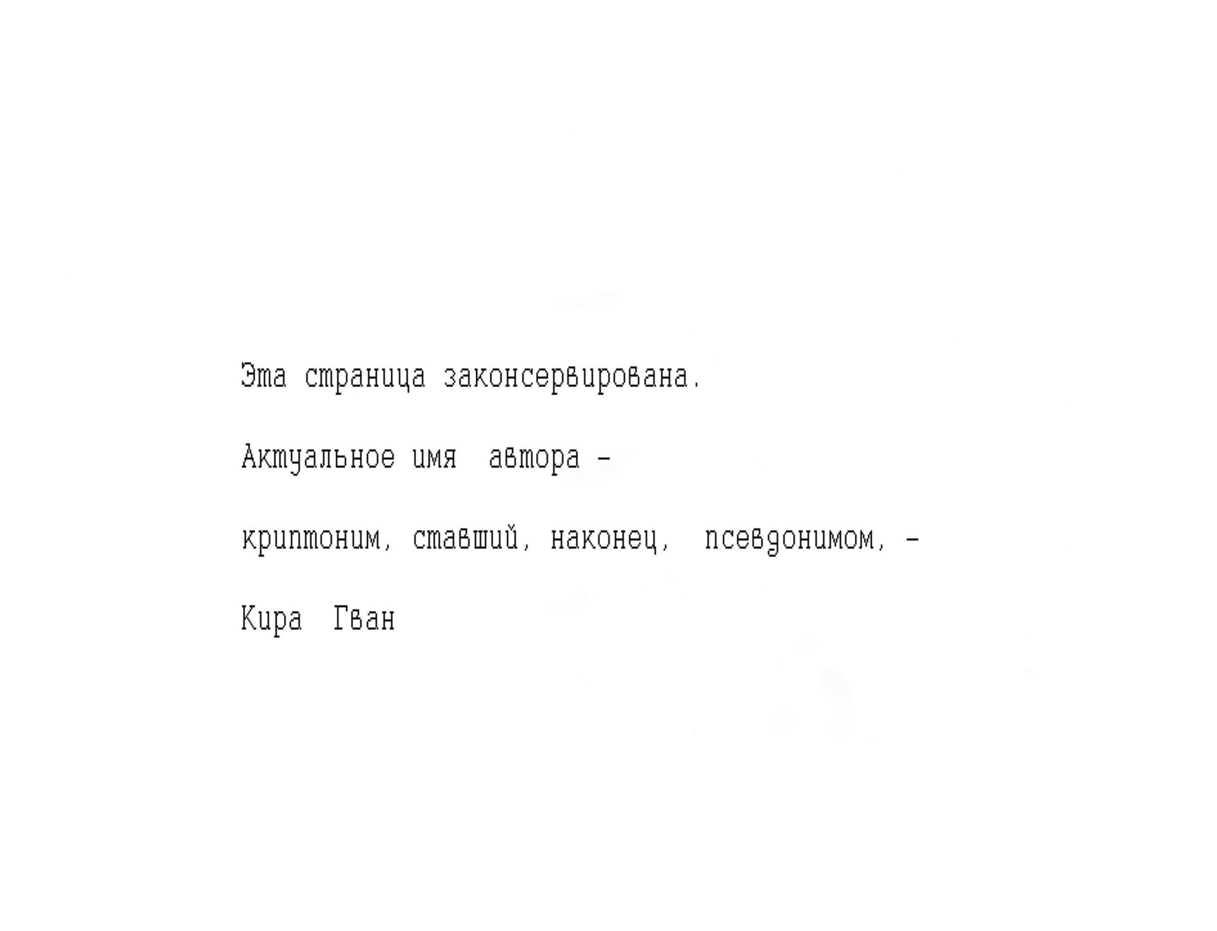 стиху ру: