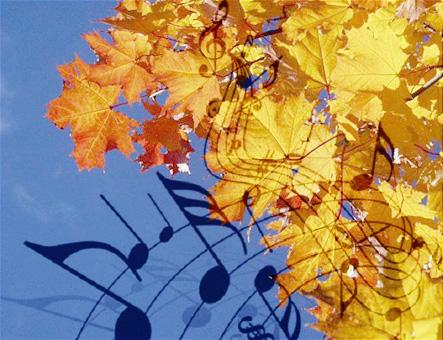 Осенний романс стих
