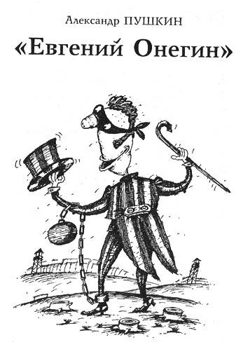 Стихи Маяковского. Стихотворения Владимира Маяковского