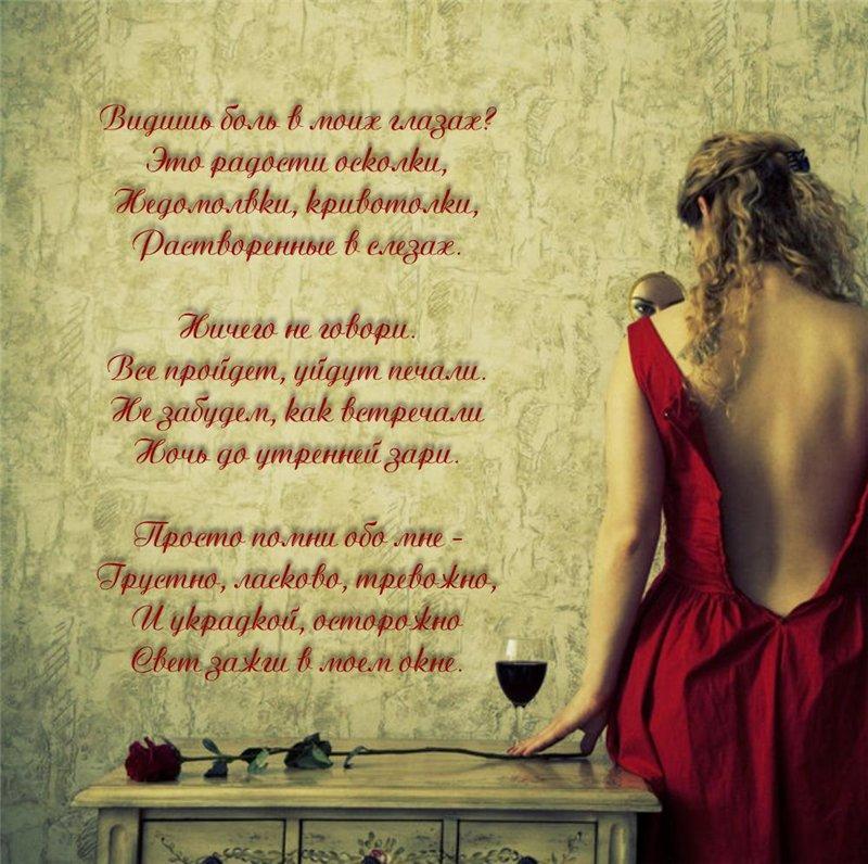 Стих не грусти пройдет и это