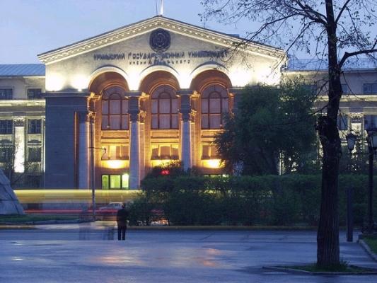 Фото 3067 - Екатеринбург - Екатеринбург фото.