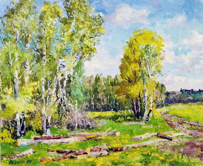 конспект урока россия весной - летом 1917 г