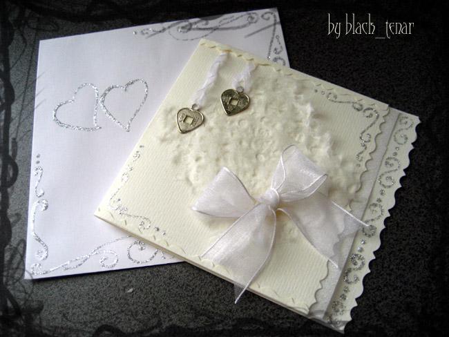 Начало. свадебная открытка своими руками Окончание