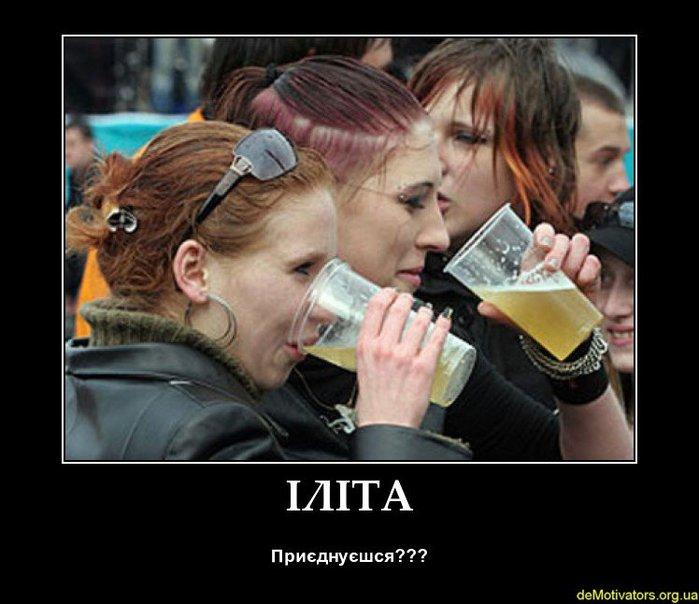 зависимости алкогольной классификация-13