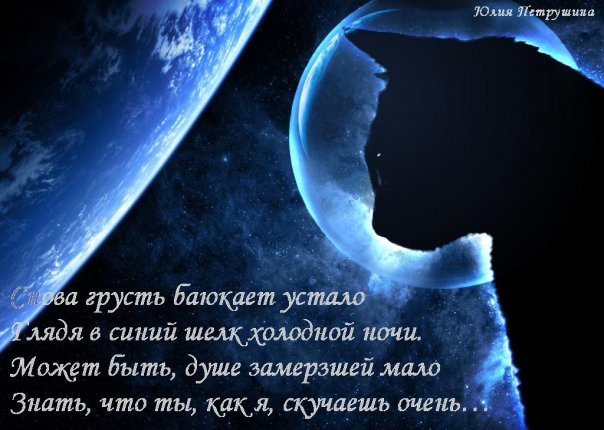 http://www.stihi.ru/pics/2007/11/25/3387.jpg