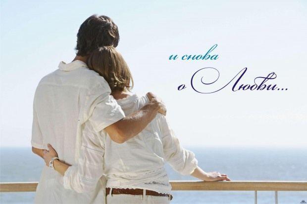 Мужчина и женщина открытки любовь