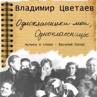 Скачать Вася Обломов Одноклассники