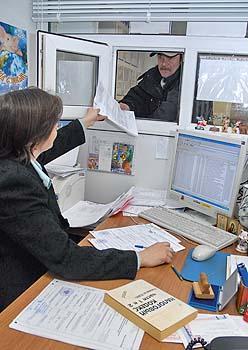Заказать билеты на самолет оренбург москва