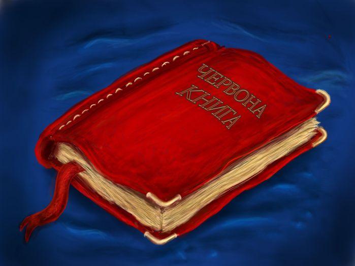 Все они занесены в Пермскую Красную книгу.