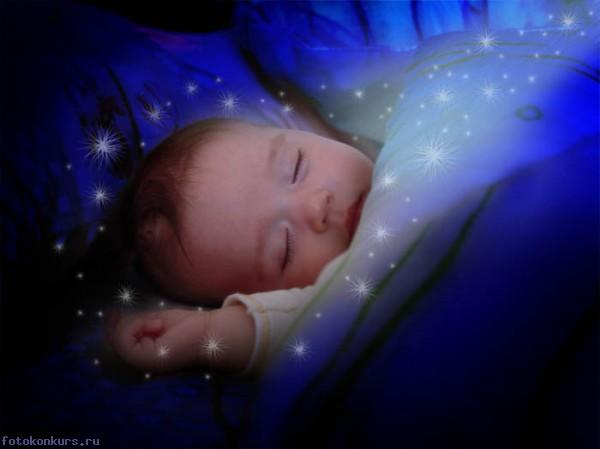 Видеть во сне мальчиков сонник