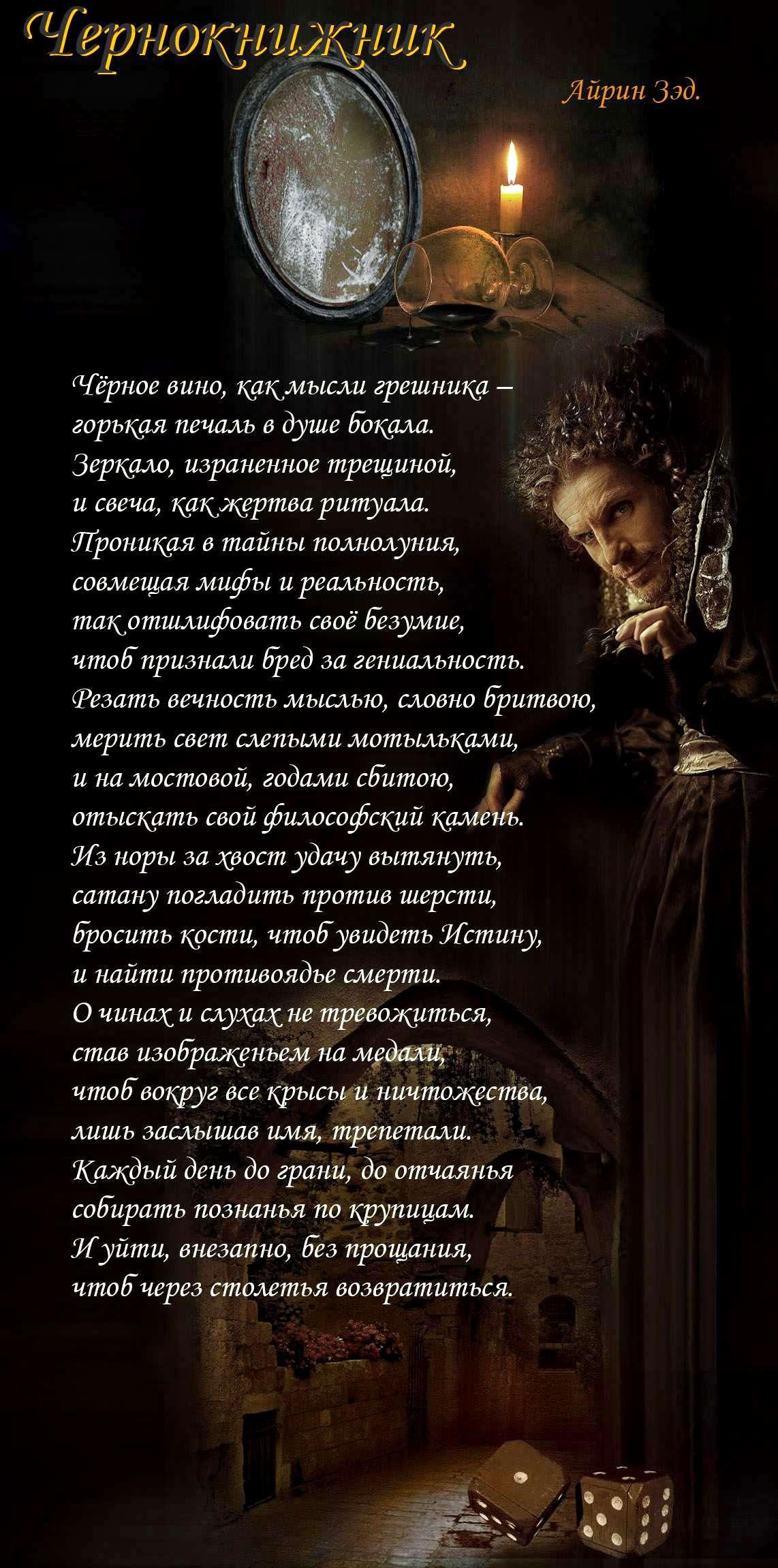 http://www.stihi.ru/pics/2008/07/30/4363.jpg