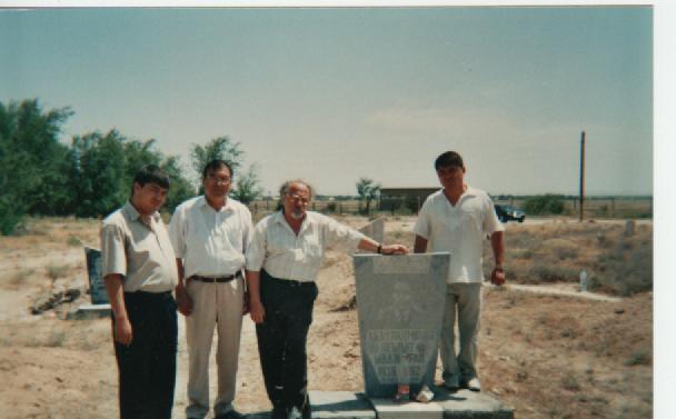 Узбекские мотивы. Стихи поэтов Навоийской области