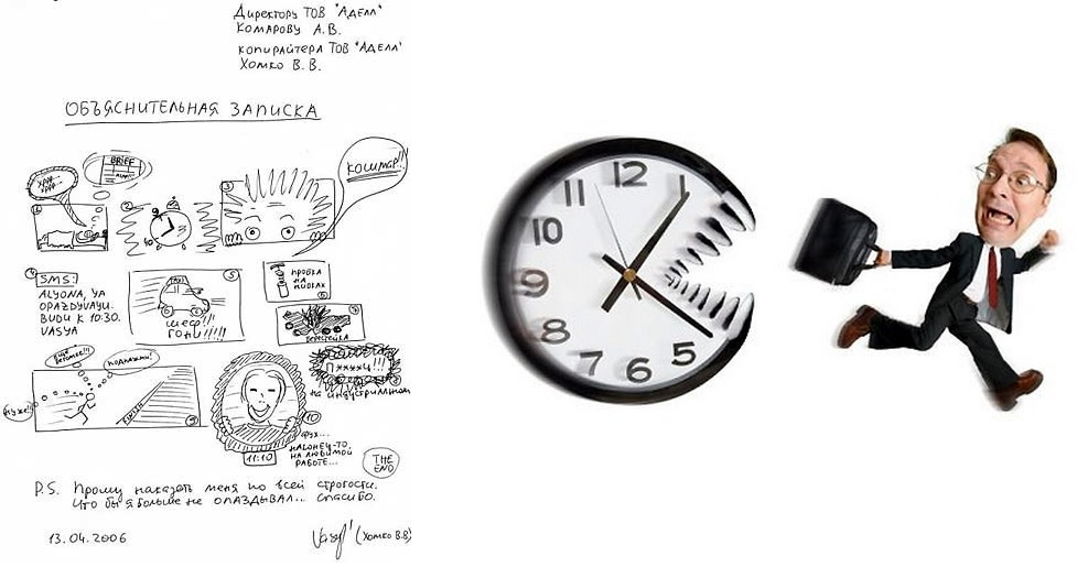 картинки с объявлениями про опоздания на работу заблаговременно