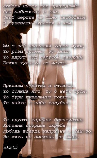 intimnoe-pismo-dlya-muzhchini