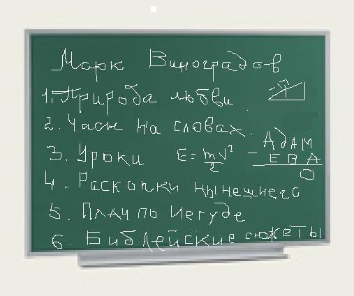 http://www.stihi.ru/pics/2008/10/19/2411.jpg?107