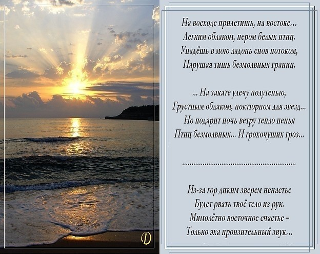 Стихи о рассвете
