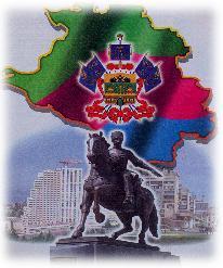 80 лет краснодарскому краю открытки 100