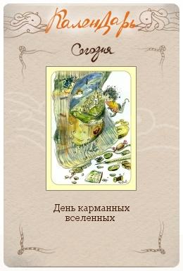 http://www.stihi.ru/pics/2008/12/23/4041.jpg