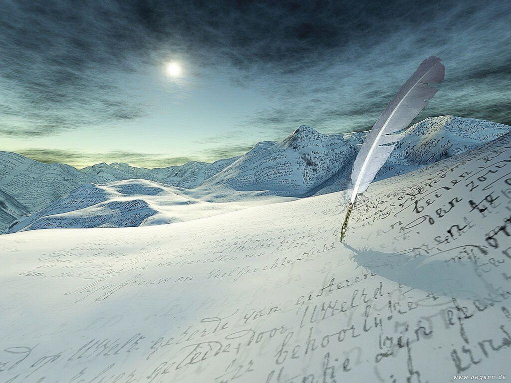 И я напишу на снегу