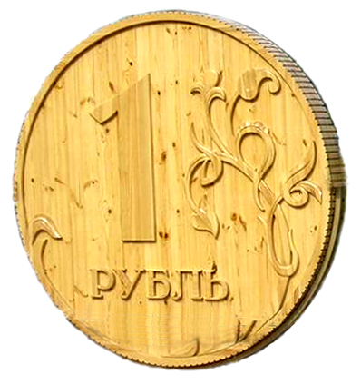 рубль деревянный фото