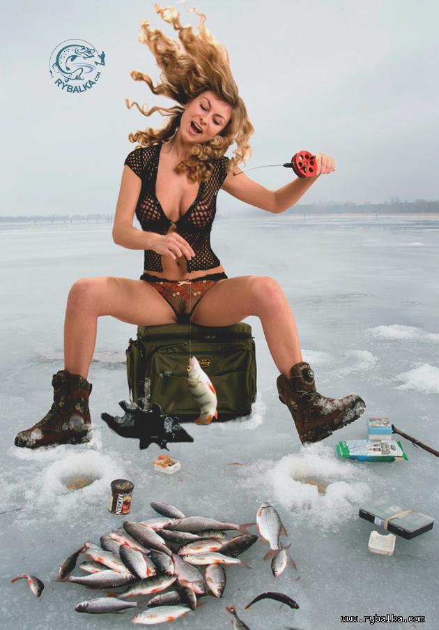 все о женской рыбалки видео