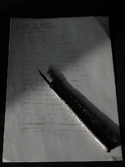 Как писать стихи в прозе
