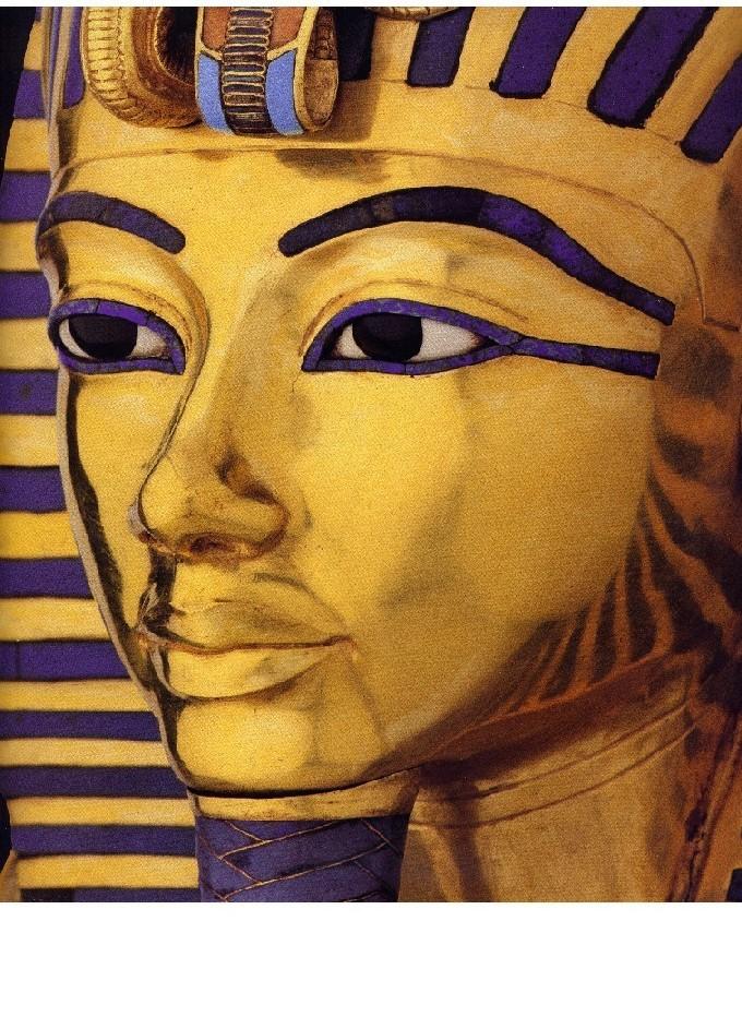 Египет. 5532