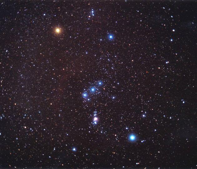 О чём напомнило звёздное небо