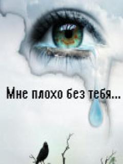 http://www.stihi.ru/pics/2009/04/21/2509.jpg
