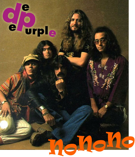 Deep Purple: No No No