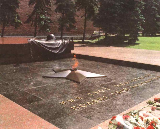 http://www.stihi.ru/pics/2009/05/08/1043.jpg