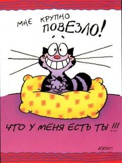 http://www.stihi.ru/pics/2009/07/20/1261.jpg