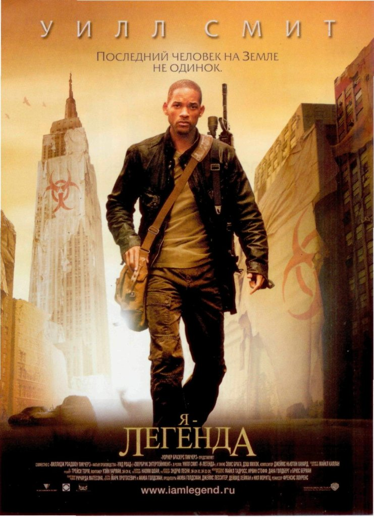 I am legend the movie online
