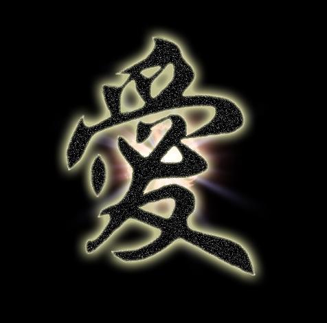 вышивка схемы иероглифы.