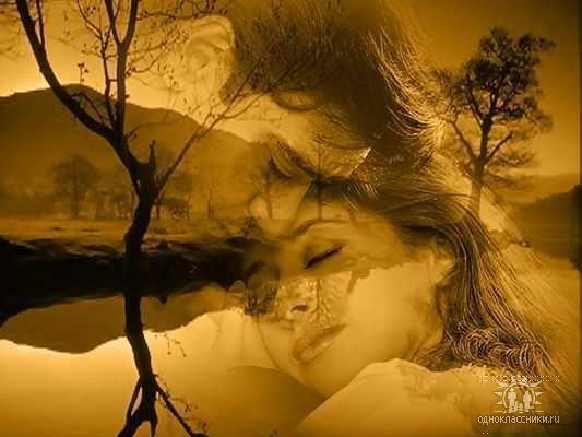 Твой сладкий поцелуй стихи