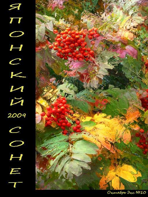 павлова альбина николаевна биография