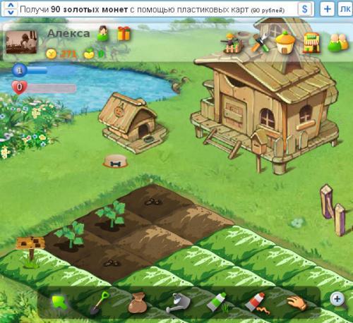 приложение ферма скачать - фото 4